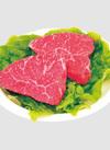 牛ステーキ用(もも肉又は肩肉) 580円(税抜)