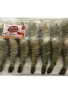 冷凍ブラックタイガー海老 780円(税抜)