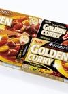ゴールデンカレー(甘口) 158円(税抜)