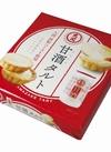 関寿庵甘酒タルト 598円(税抜)