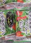 サラダチキンウインナー 198円(税抜)