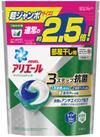 アリエールリビングドライジェルボール3D 詰替 797円(税抜)