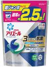 アリエールパワージェルボール3D 詰替 797円(税抜)