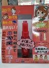 メイクキープミスト 1,200円(税抜)