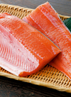 生銀鮭(養殖)ブロック 195円(税抜)