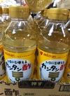 カンタン酢 188円(税抜)