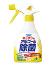 フマキラー キッチン用アルコール除菌スプレー本体 268円(税抜)