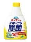フマキラー キッチン用アルコール除菌スプレーつけかえ用 198円(税抜)