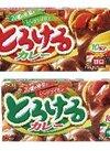 とろけるカレー(甘口・中辛) 98円(税抜)