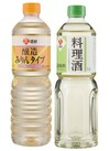 料理酒・醸造みりんタイプ 128円(税抜)