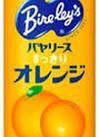 バヤリースオレンジ 1円(税抜)