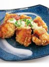 大根おろしで食べる若鶏もも唐揚げ 299円(税抜)