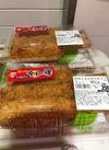 豚肉と玉ねぎの串カツ 250円(税抜)