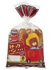 スナックパン チョコ 98円(税抜)
