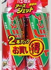 アースジェット無香 428円(税抜)