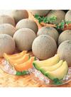 赤肉・青肉メロン 680円(税抜)