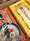 棒ラーメン・屋台とんこつラーメン 199円(税抜)