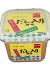 紅一点(だし入りみそ・だし入りこうじみそ) 178円(税抜)