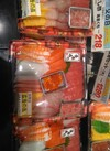 手巻きセット 1,280円(税抜)