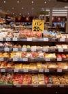 毎週火曜日はパンの日 パンコーナー・ベーカリーコーナー 20%引