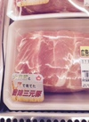 豚ロースブロック 68円(税抜)