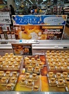 バスク風チーズケーキ 238円(税抜)