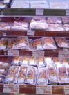 月火特価市 鮮魚コーナー簡便・半調理品 20%引