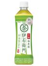 伊右衛門緑茶 58円(税抜)