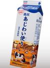 あじわい便り 148円(税抜)