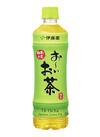 おーいお茶緑茶 58円(税抜)