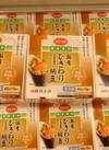 国産ひきわり納豆 98円(税抜)