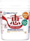 ナチュレ恵 プレーン 118円(税抜)
