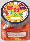 キムチ 178円(税抜)