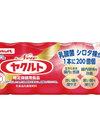 ヤクルト・ヤクルトカロリーハーフ 168円(税抜)
