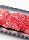 牛モモバラ焼肉セット 458円(税抜)