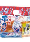 大阪流6種の串カツ盛合せ 538円(税込)