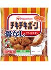 チキチキボーン各種 217円(税抜)