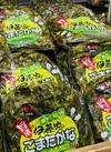 伊藤家のごま高菜 100円(税抜)