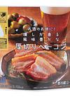 厚切りベーコン 238円