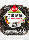 佃煮昆布 139円(税抜)