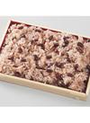 北海道小豆のお赤飯 128円(税抜)