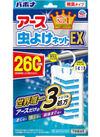 アース虫よけネットEX260日用 798円(税抜)