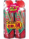 アースジェットペアパック 438円(税抜)