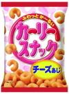 カーリースナック 78円(税抜)