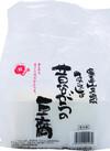 昔ながらの豆腐 98円(税抜)