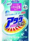 アタック高浸透バイオジェル(詰替) 188円(税抜)