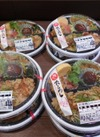 デリキッチン たこ飯弁当 1パック 498円(税抜)