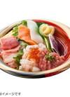 甘海老と人気ネタの海鮮丼 500円(税抜)
