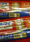 オーマイ結束スパゲッティ 1.7mm 139円(税抜)