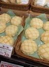 ベーカリー メロンパン1個70円 70円(税抜)